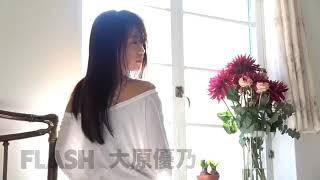 日本美女~大原優乃