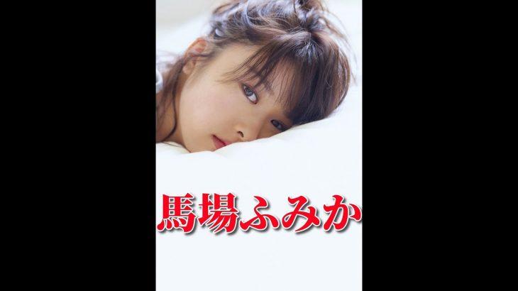 【中村静香 圧巻のグラビア】恋のパラソル 編