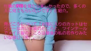 【菜乃花】「お尻がこんなに出ているのは初めて」 胸隠して尻隠さずな表紙もインパクト大の写真集