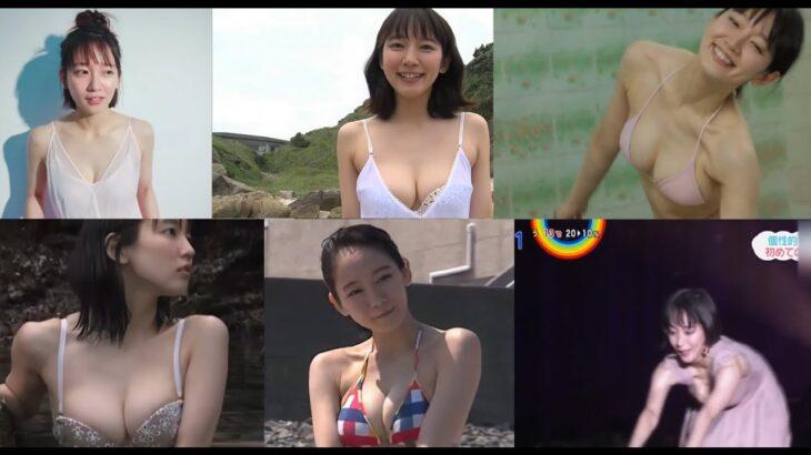 【作業用】大人気!!吉岡里帆 水着 乳揺れ まとめ 20分間耐久動画