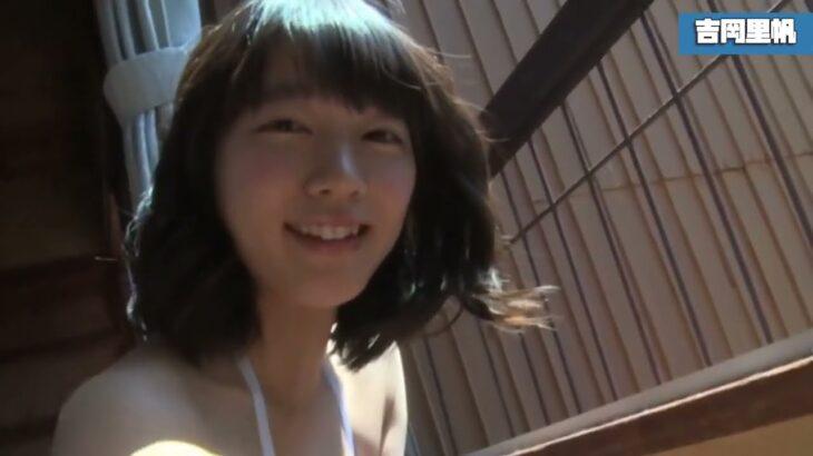Riho Yoshioka 吉岡里帆グラビア動画