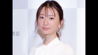 松本まりか、美しい胸元…見事なスタイルにファンほれぼれ「綺麗」