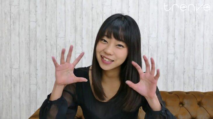 青山ひかる、ファースト写真集『GCG.』発売記念コメント