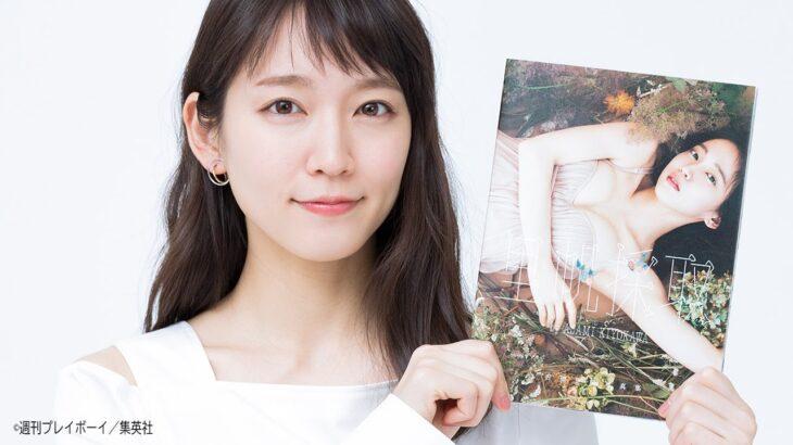 吉岡里帆、セカンド写真集に「自信あります!」 グラビアの面白い部分と「向き合った」 「里帆採取 by Asami Kiyokawa」オンライン会見