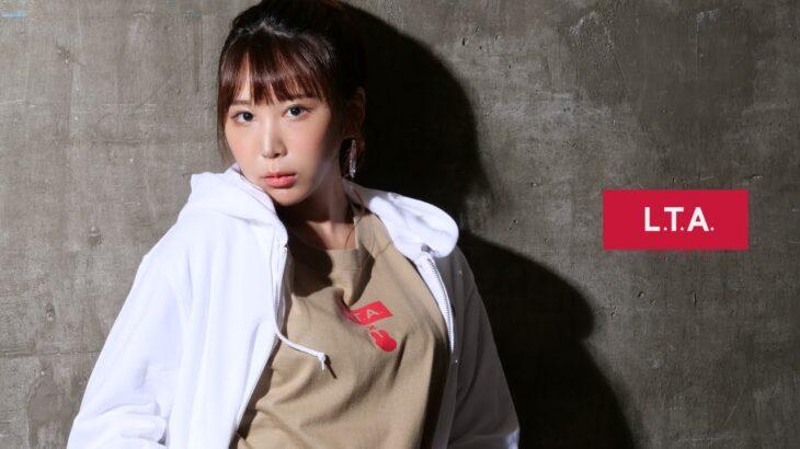 日向葵衣 × LIVERTINE AGE Collaboration