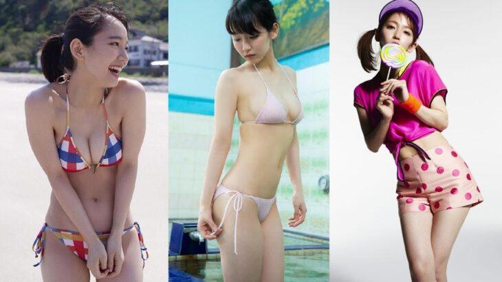 吉岡里帆 #03 セクシーグラビア画像集。水着姿や下着姿などのエロいショットを掲載!巨乳おっぱいの胸チラ谷間も披露!riho yoshioka