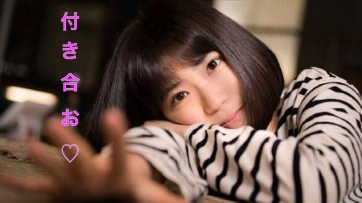 【理想の彼女】2位 吉岡里帆!付き合いたい20代の女優1位は誰?