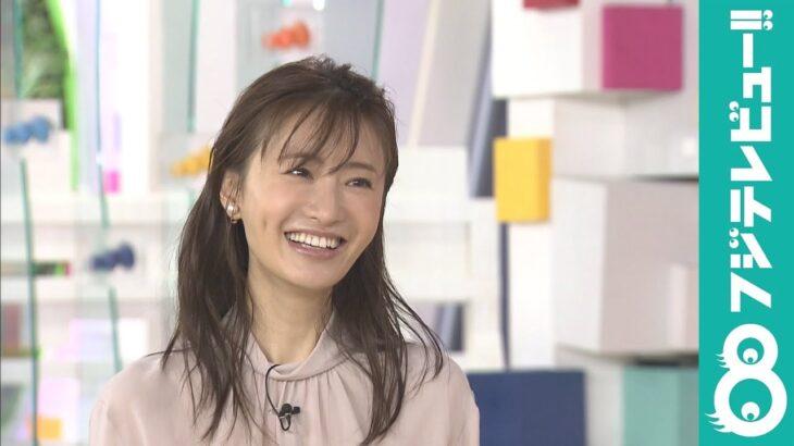 """『竜の道』出演 松本まりか インタビュー/""""怪演女優""""と呼ばれて「すごくうれしいですし、面白いなって思います」"""