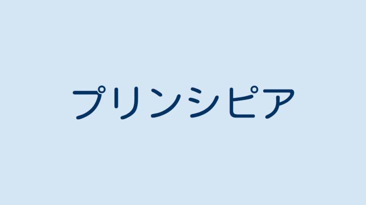 青山ひかる (タレント)